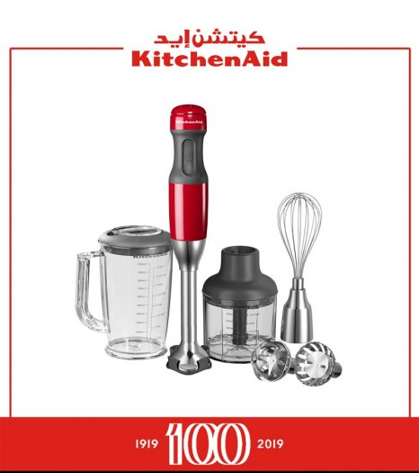 kitchenaid blender 5-speed, Hand Blender, EM.RED