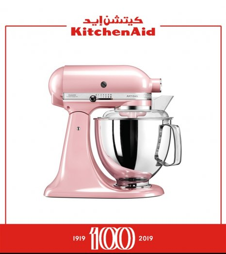 Kitchen Aid Stand Mixer 4.8 L - Pink