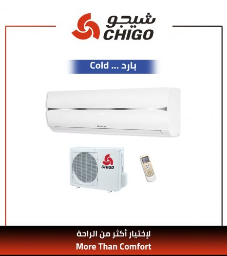 chigo split air conditioner COOL WALL 11400 Btu