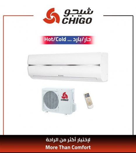 chigo split air conditioner HOT/COOL WALL 11400 Btu