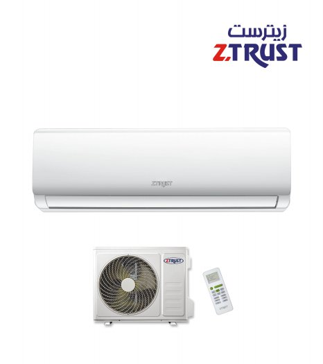 Cool wall 17300 Btu Outdoor