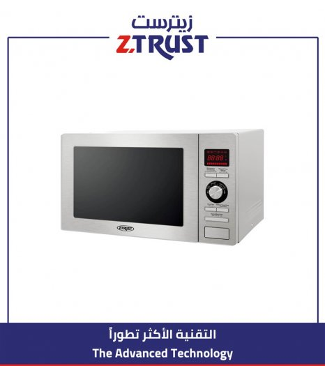 Microwave, 25L , With Gril -St