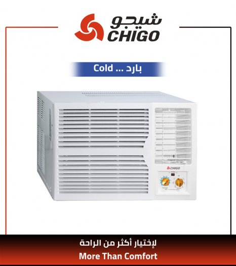 Cool window 17000 Btu