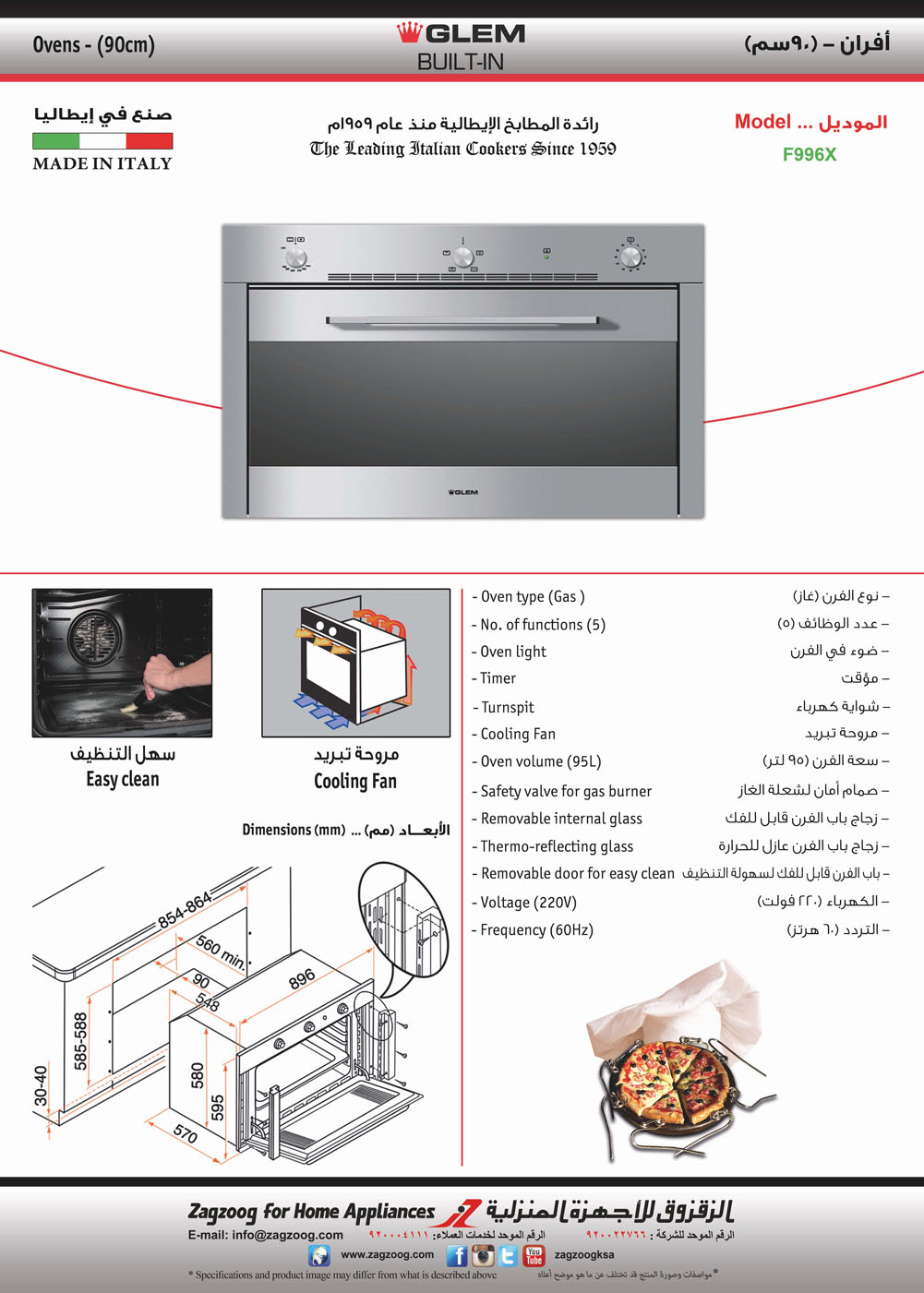 Glem Gas Oven (90)cm, (5) Functions